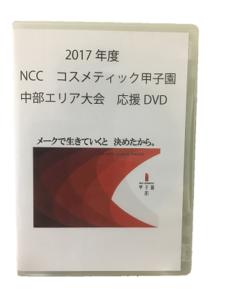 201706資生堂ジャパン様1-1