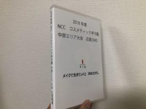 201806資生堂ジャパン様1