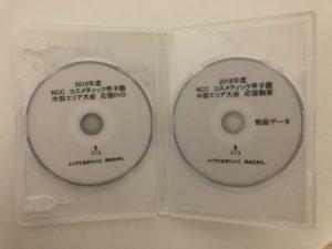 201806資生堂ジャパン様2