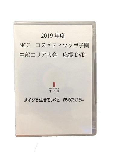 資生堂ジャパン納品画像