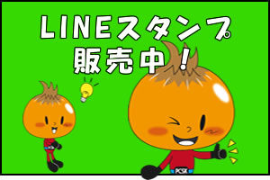 LINEスタンプ販売バナー